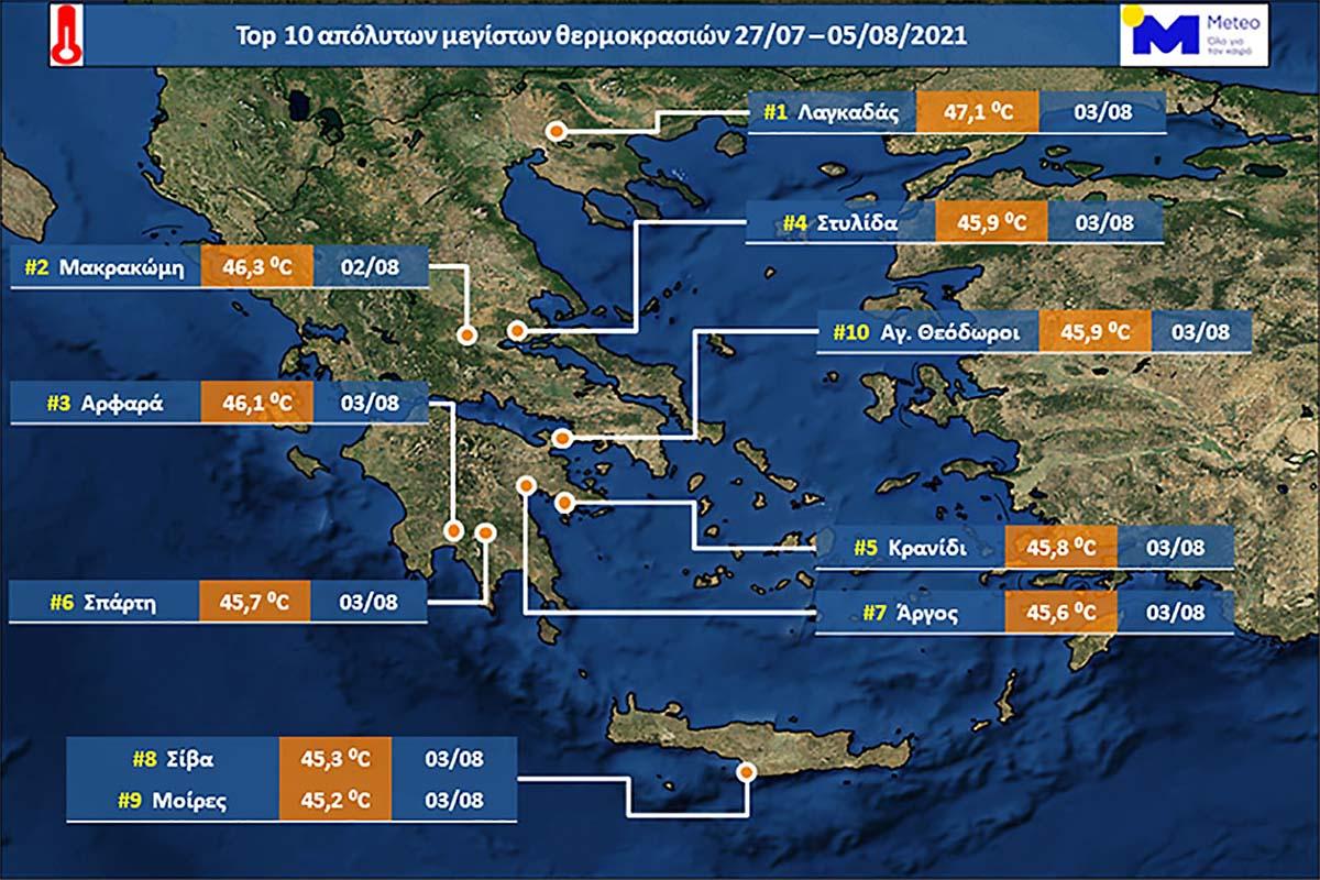 heat-dome-mediterranean-extreme-heatwave-italy-spain-greece-records