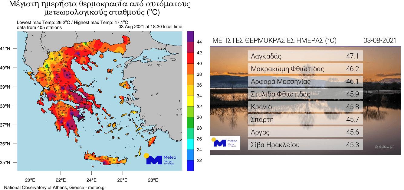 record-heatwave-mediterranean-italy-spain-portugal-greece-temperature