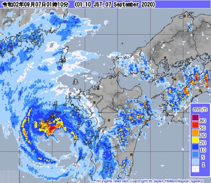 haishen-korea-radar-image